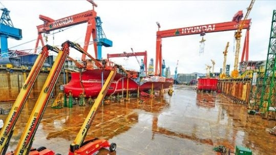 East Asia Chapter News: HHI Graving Dock